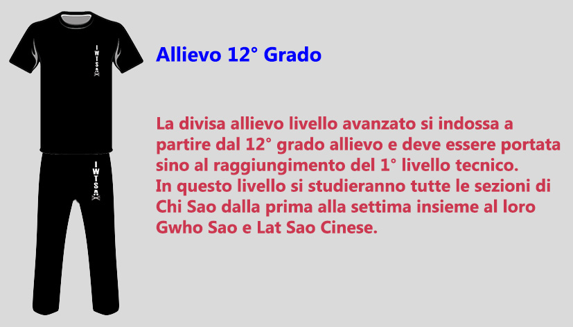 divisa allievo 12
