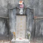 Tomba di Ip Man